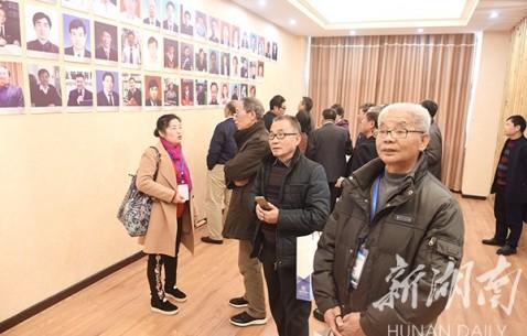 湖南科技学院举行纪念恢复高考四十周年暨77级校友返校活动