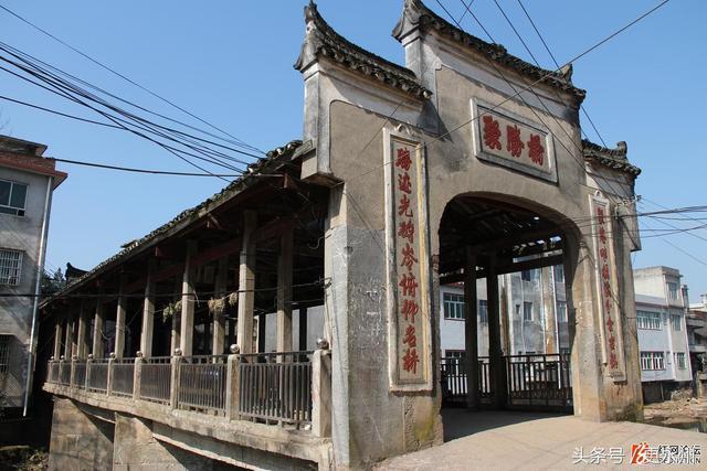 永州   水口山聚勝橋