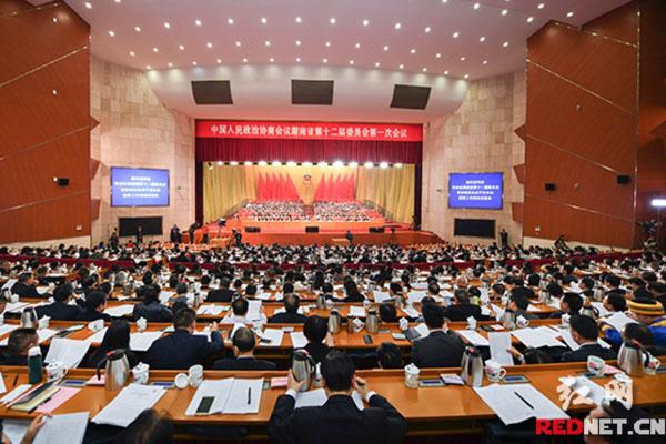 湖南省政协十二届一次会议开幕
