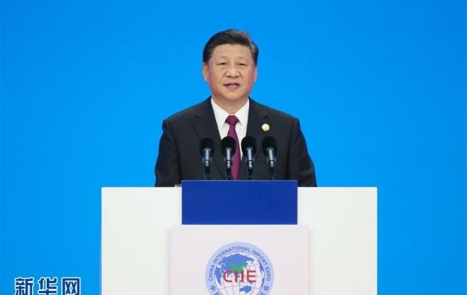 结缘世界 计利天下——全球视野下的首届中国国际进口博览会