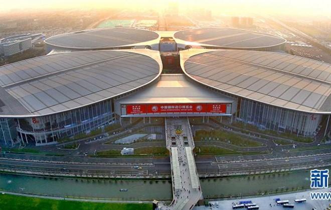 海纳百川利达天下——首届中国国际进口博览会巡礼