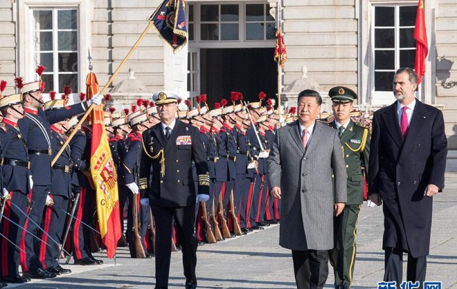 习近平主席访问西班牙、阿根廷、巴拿马、葡萄牙纪实
