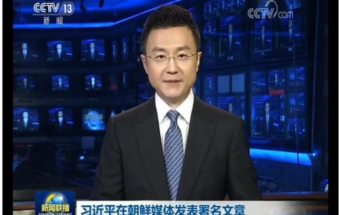 習近平在朝鮮媒體發表署名文章