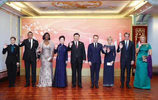 習近平和彭麗媛設宴歡迎出席第二屆中國國際進口博覽會的各國貴賓