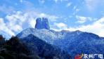 2018永州各地雪景(1)