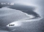 圖說《瀟水濕地》攝影作品水墨丹青
