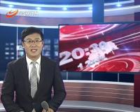 20190916《零陵新闻》