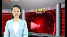 20180921零陵新闻