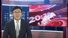 20190916《零陵新聞》