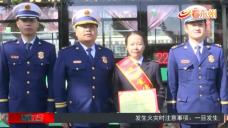"""""""中國最美公交司機""""桂艷華擔任冷水灘消防宣傳公益大使"""