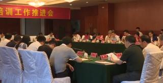 吴志雄:推动全市干部教育培训工作创新发展