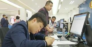 """永州召开""""互联网 政务服务""""工作座谈会"""