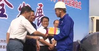 永州举办《交通建设安全知识教育读本》首发式