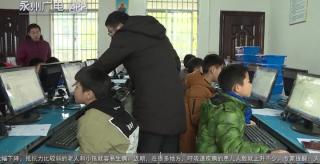 零陵:全国机器人技术等级考试开考