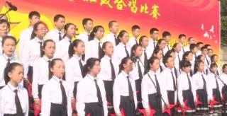 """永州柳子中學舉辦""""壯麗70年唱響新時代""""合唱比賽"""