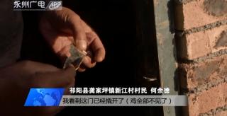 (嚴打盜搶騙)祁陽龔家坪派出所破獲一起偷雞案 抓獲嫌疑人2人