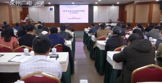 ?(健康新時代)永州市醫學會檢驗專業委員會2019學術年會召開