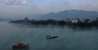 (全域旅游)雙牌:霧漫日月湖