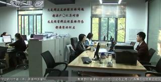 (專項整治在永州)市紀委監委:以務實舉措