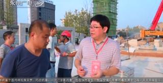 """東安政協:創新""""三重""""民主監督的基層實踐"""