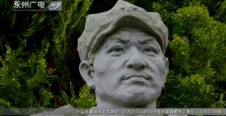 陳樹湘——紅色基因代代傳