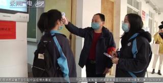 (全力迎接復學復課)永州四中應急演練 筑牢師生防護網