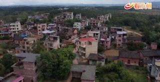 道縣:人居環境整治帶來鄉村新變化