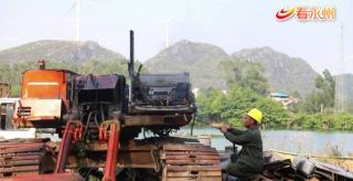 江華:拆除一處廢棄采砂場設備