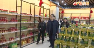 劉湘凌來永調研供銷社綜合改革工作