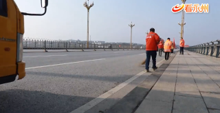 零陵:加強重點路況巡查監管保暢安