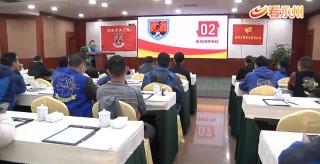 湖南老兵之家全省志愿者代表交流培訓會在我市舉行