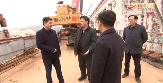 嚴華調研湘江流域突出環境問題整改工作