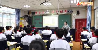 永州市第二屆校長高峰論壇在零陵舉行