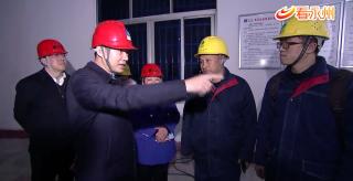 朱洪武到曲河水廠指揮搶修工作時強調 要以最快速度恢復正常供水