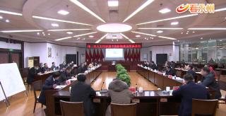 全國、省人大代表集中視察湘桂運河和營商環境工作