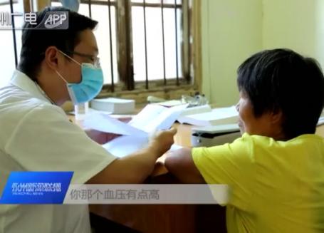 (健康新时代·永州好医生)吕杰:把爱心暖人心 视病人为亲友