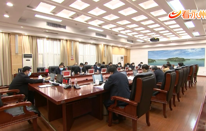 朱洪武主持召開市政府第69次常務會議