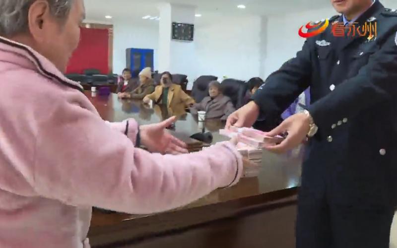 (平安永州)?江華:16名老人投資被騙 警方追回53萬元